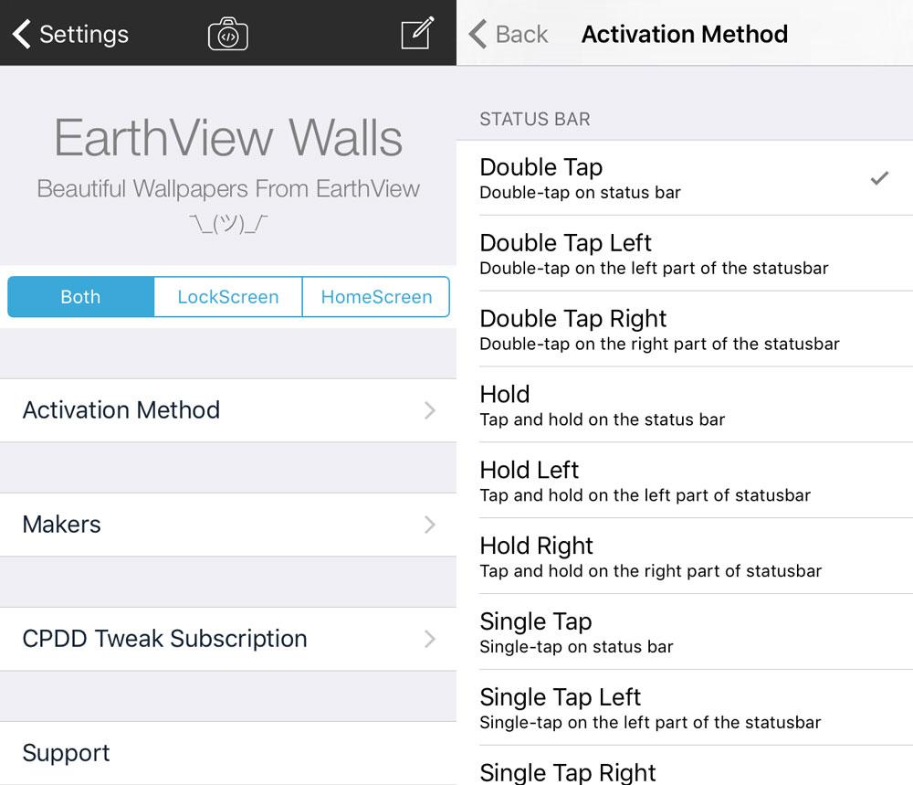 EarthView Walls Preferences Cydia : changer quotidiennement de wallpapers avec EarthView Walls