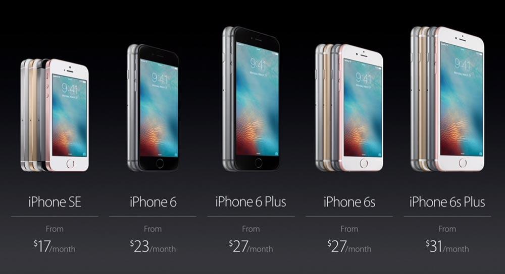 apple iphone price update program Apple propose désormais son programme de location sur lApple Store en ligne US