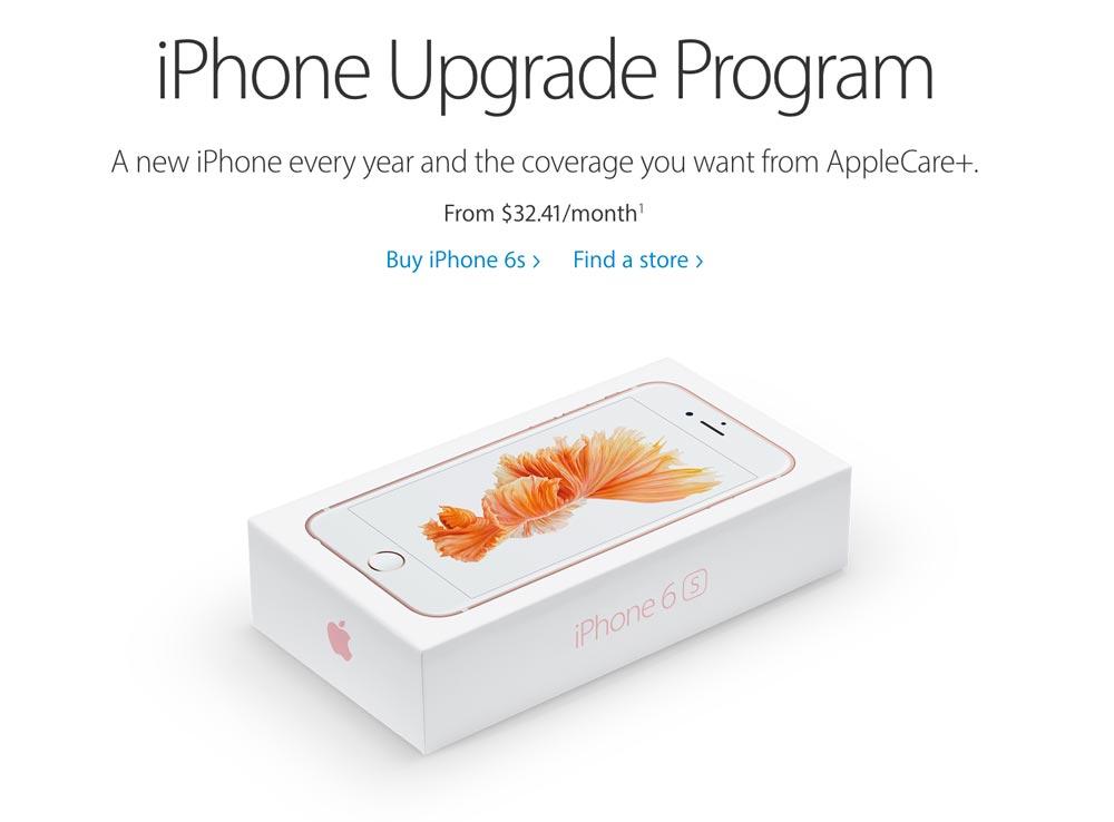 iphone upgrade program apple Apple propose désormais son programme de location sur lApple Store en ligne US