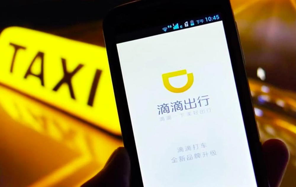 Didi Chuxing apple 1 milliard investissement 1 Apple investit 1 milliard $ dans le Uber chinois Didi Chuxing