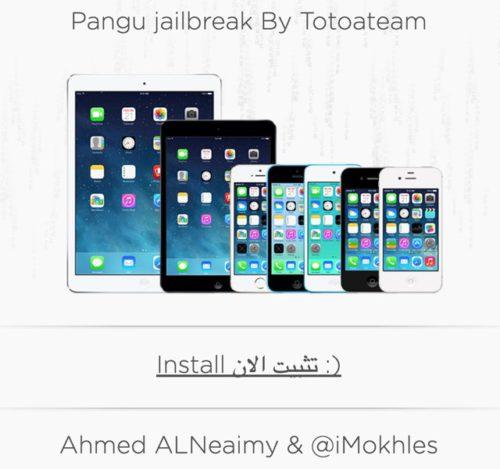jailbreak 1 500x469 Tutoriel : utiliser le jailbreak iOS 9.2 9.3 depuis liPhone