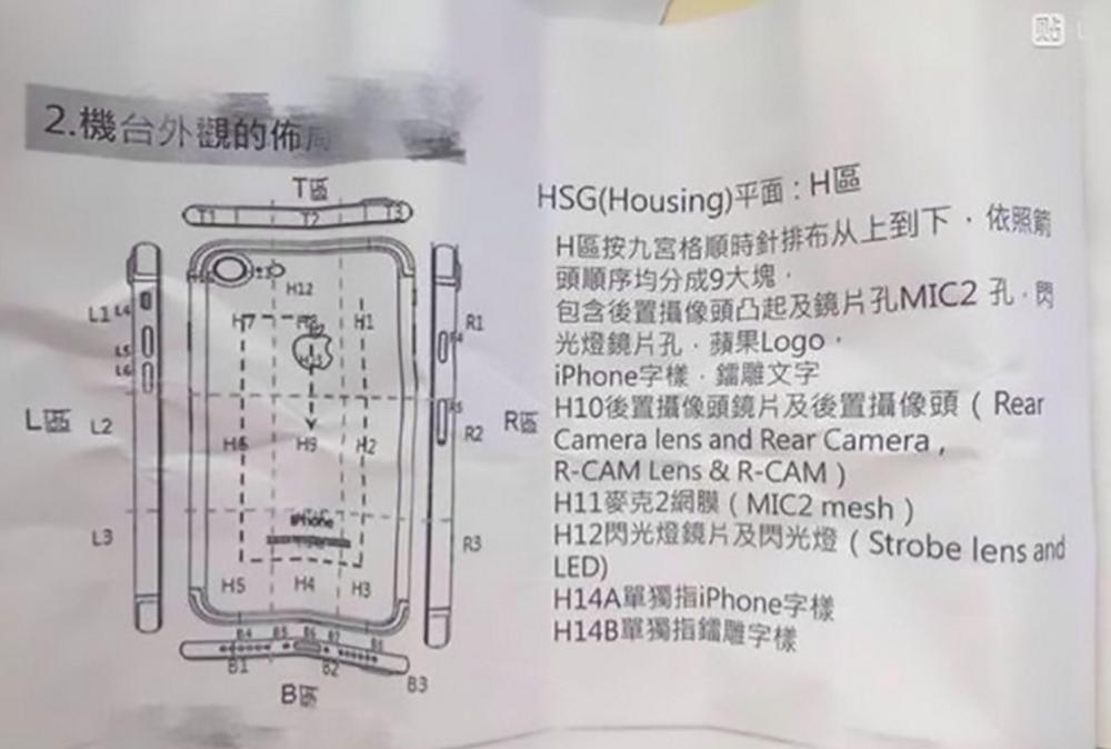 iphone 7 schema 2 iPhone 7 : pas de deuxième haut parleur ?
