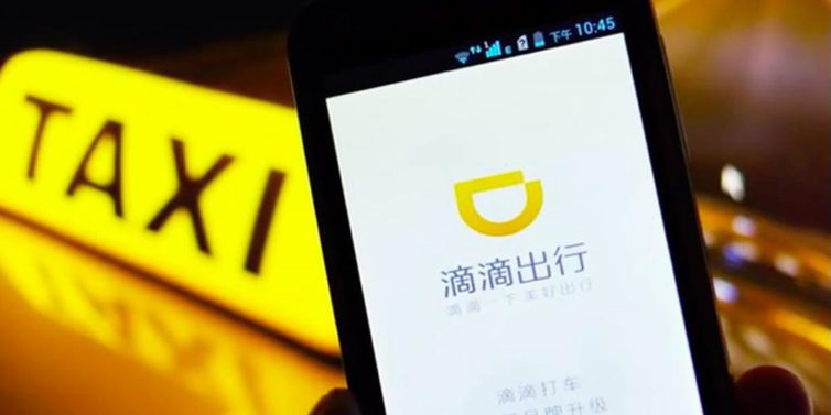 didi chuxing 754x377 Didi Chuxing : la Chine lance une enquête antitrust suite au rachat dUber