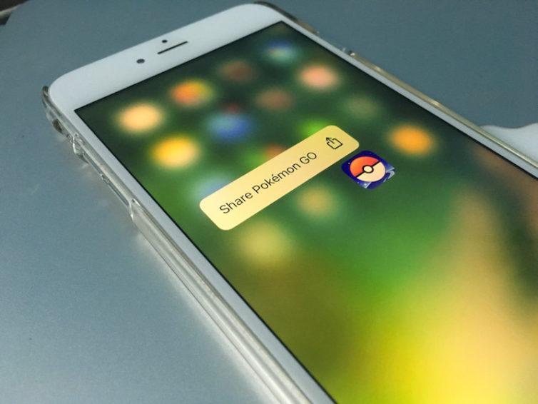 partager application 754x566 [Tutoriel] iOS 10 : utiliser les nouvelles fonctionnalités Lock Screen et Home Screen