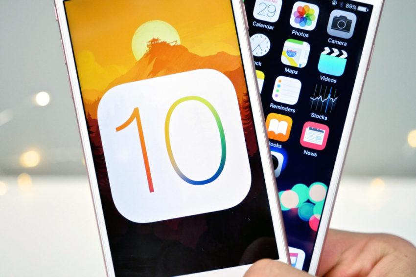 ios 10 e1476173534690 Apple ne signe plus iOS 10.3.3 et iOS 11.0 : restauration et mises à jour bloquées
