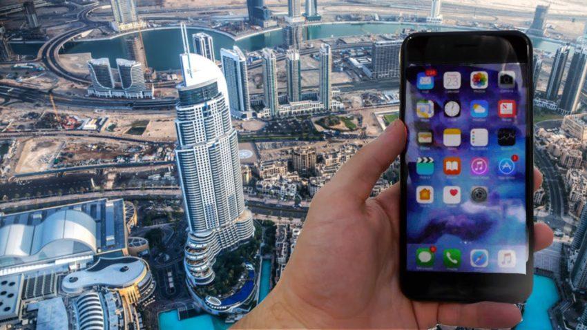 techrax dubai e1475835630108 [Vidéo] Insolite : il jette son iPhone 7 dune tour de 830m et se fait arrêter