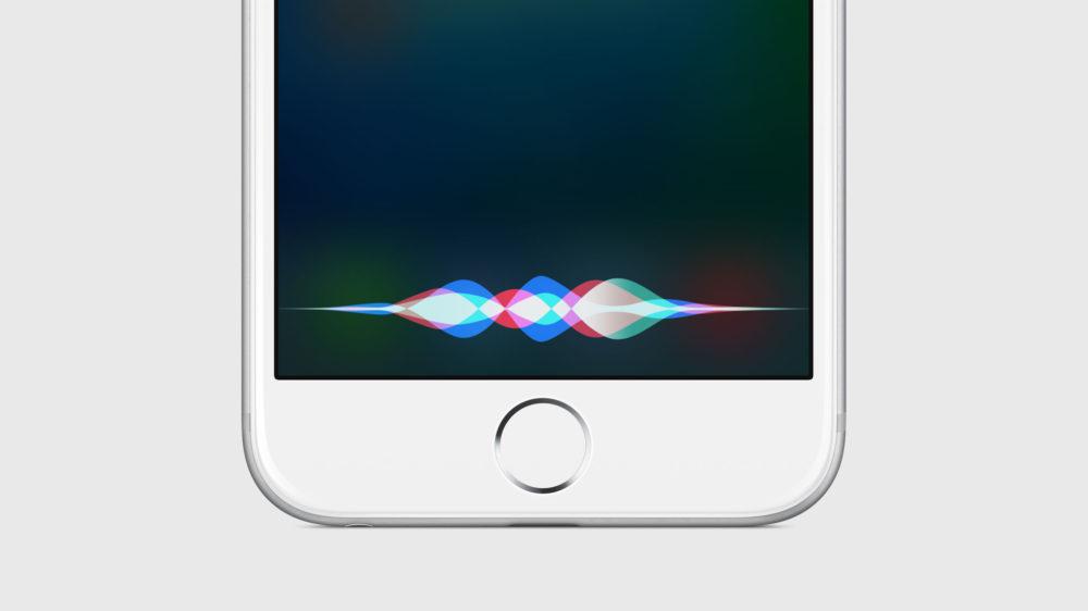 Siri 1000x562 Avec iOS 12, Siri peut enfin activer la lampe torche sur iPhone