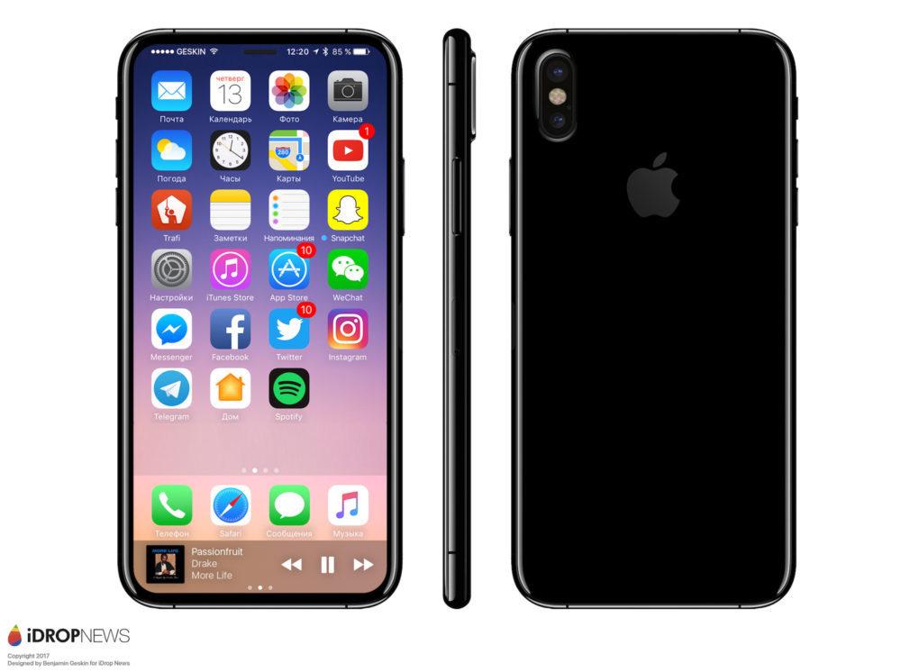 date sortie iphone 8 1000x746 iPhone 8 : date de sortie, prix et caractéristiques du smartphone dApple