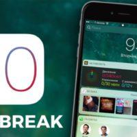 Jailbreak iOS 10 / 10.1.1 / 10.2 : la liste des tweaks compatibles