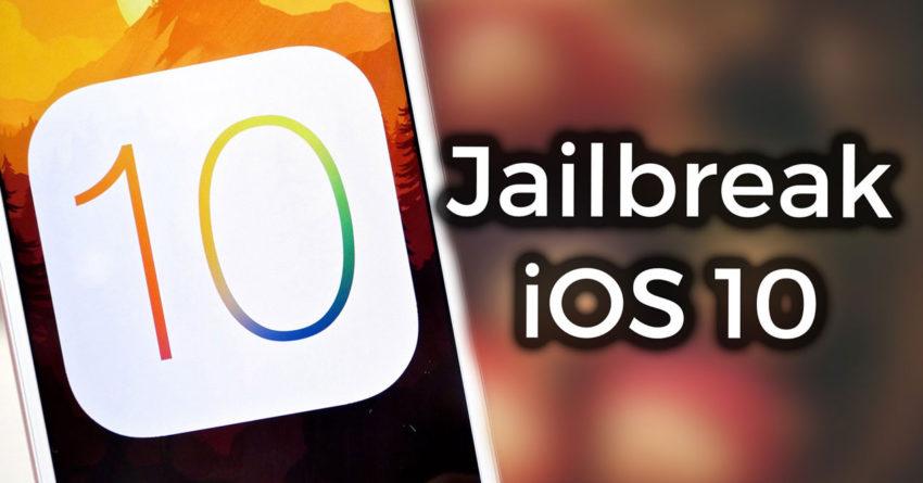 ios 10 jailbreak 850x445 Jailbreak iOS 10 : une version bêta enfin disponible