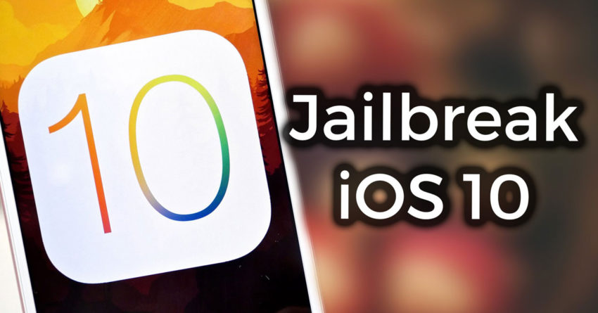 ios 10 jailbreak e1482407508876 Jailbreak : iOS 10.3.1 sera bientôt déplombé selon un spécialiste en sécurité