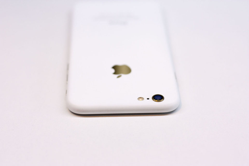 iphone 6 blanc jais 960x640 AppSystem   Actu, astuces et tuto iPhone 7, 6s, iPad et Apple Watch