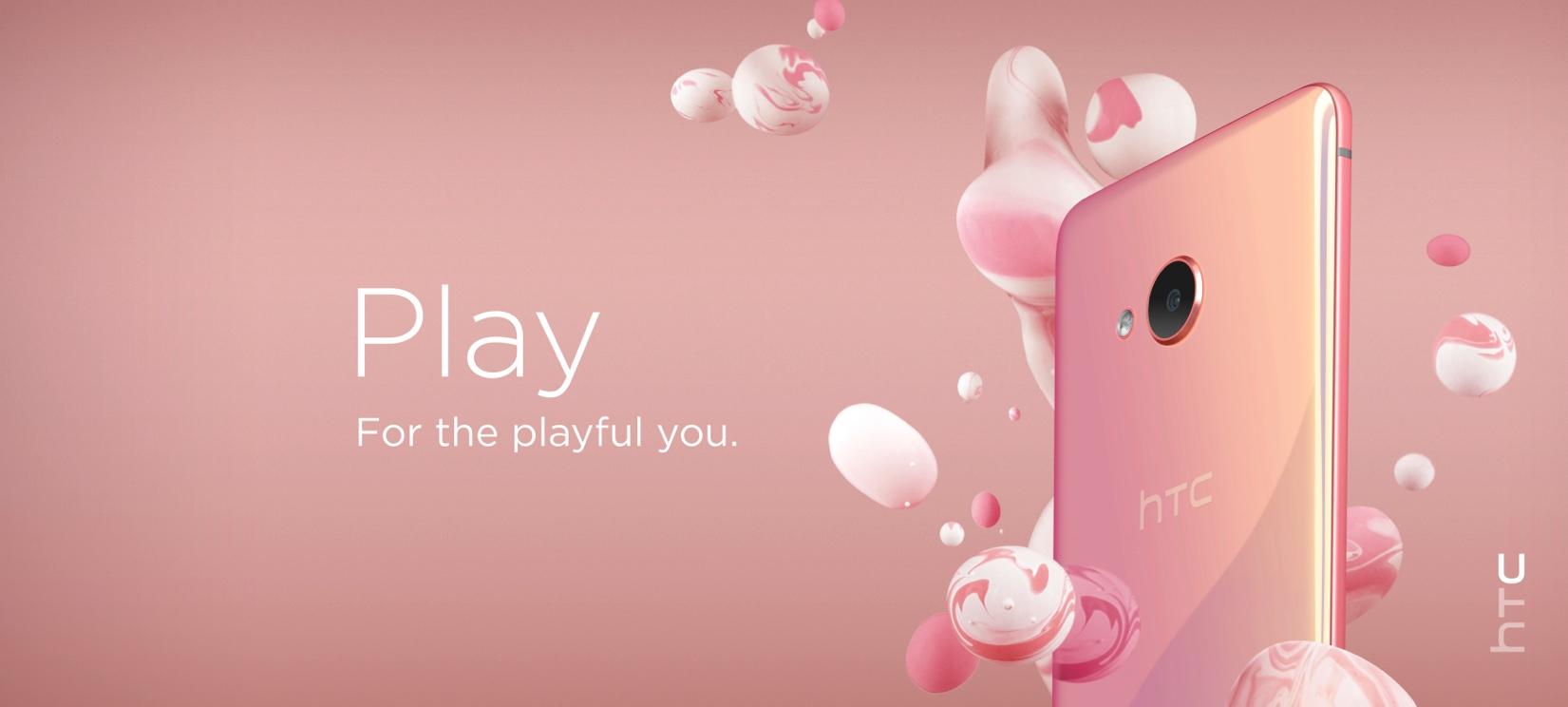 HTC Play Tout comme liPhone 7, les prochains HTC U nauront pas de prise Jack