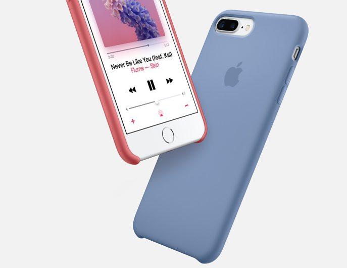 coque iphone 7 nouvelle De nouvelles coques pour iPhone 7 / 7 Plus et iPad sont disponible chez Apple