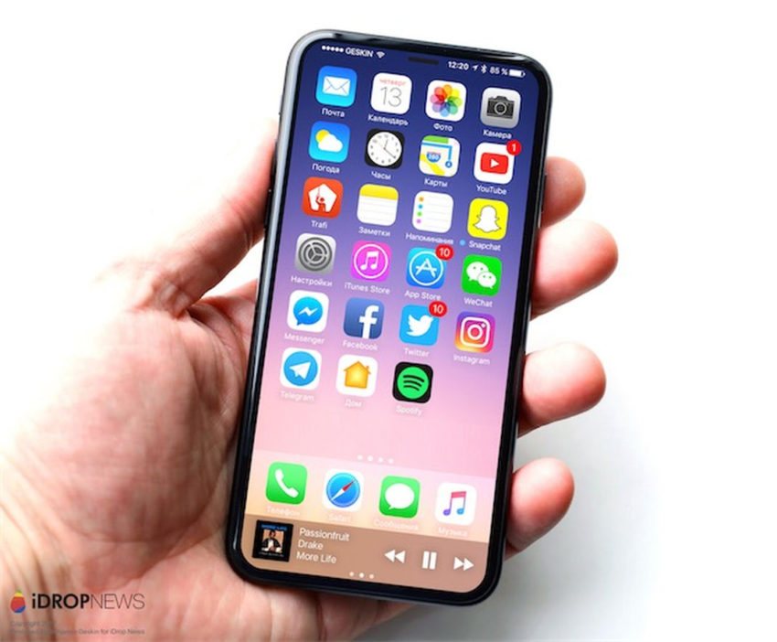 iphone 8 rendu 3d 4 iPhone 8 : recharge à distance jusquà 5 mètres, câble Lightning vers USB C ?