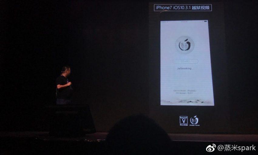 jailbreak pangu ios 10 3 Le jailbreak d'iOS 10.3.1 réussi par PanGu sur un iPhone 7 !