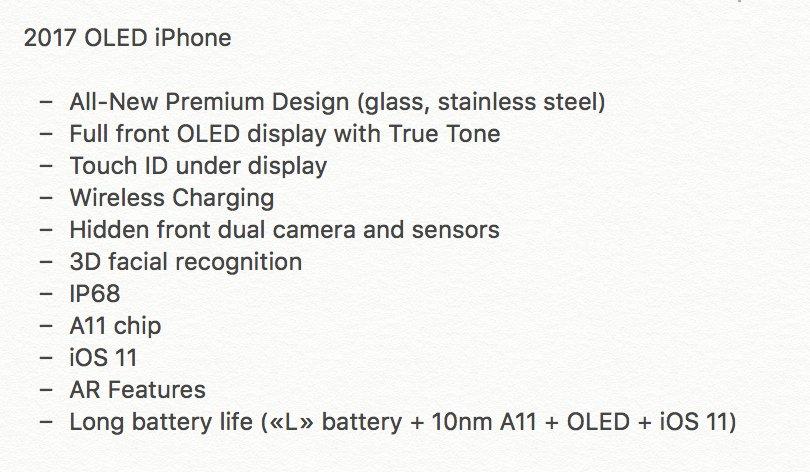 nouveautes iphone 8 benjamin geskin iPhone 8 : Benjamin Geskin liste les nouveautés (nouvelle batterie, capteur 3D...)