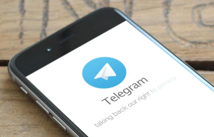 telegram messagerie Terrorisme : Emmanuel Macron sattaque aux messageries cryptées