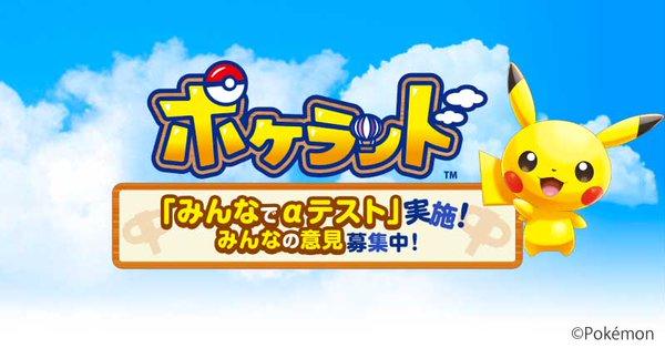 PokéLand : le tout nouveau jeu mobile Pokémon dans les coulisses