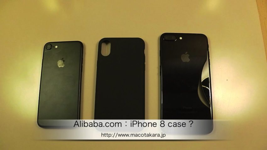 iphone 8 coque Une première coque iPhone 8 en fuite sur Alibaba
