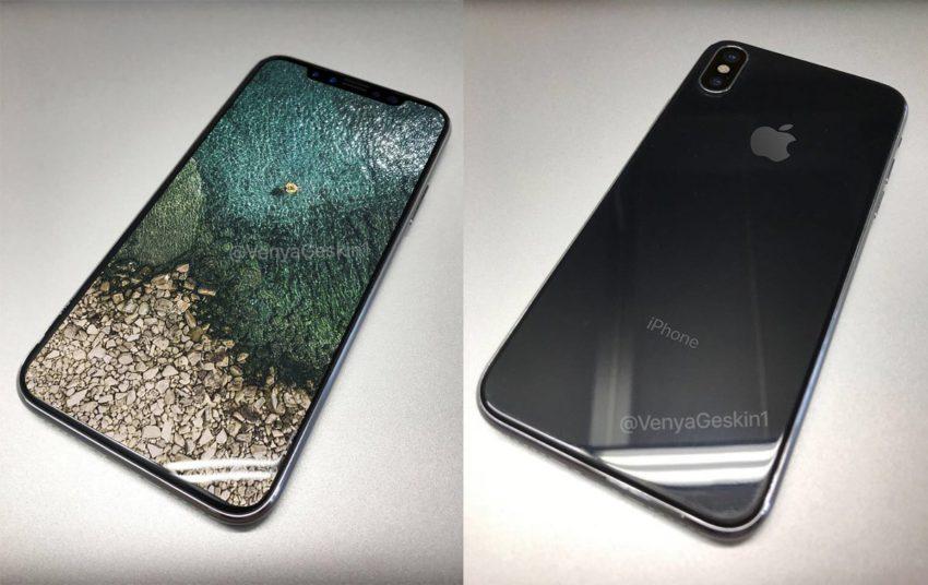 iphone 8 ecran iPhone 8 / iPhone 7s : le dos en verre confirmé par un fournisseur