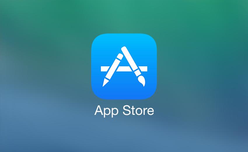 AppStore iOS 11 : lApp de la semaine nexiste plus sur lApp Store