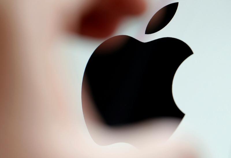 Apple Laction Apple (AAPL) en chute, les rumeurs sur liPhone 8 pointées du doigt