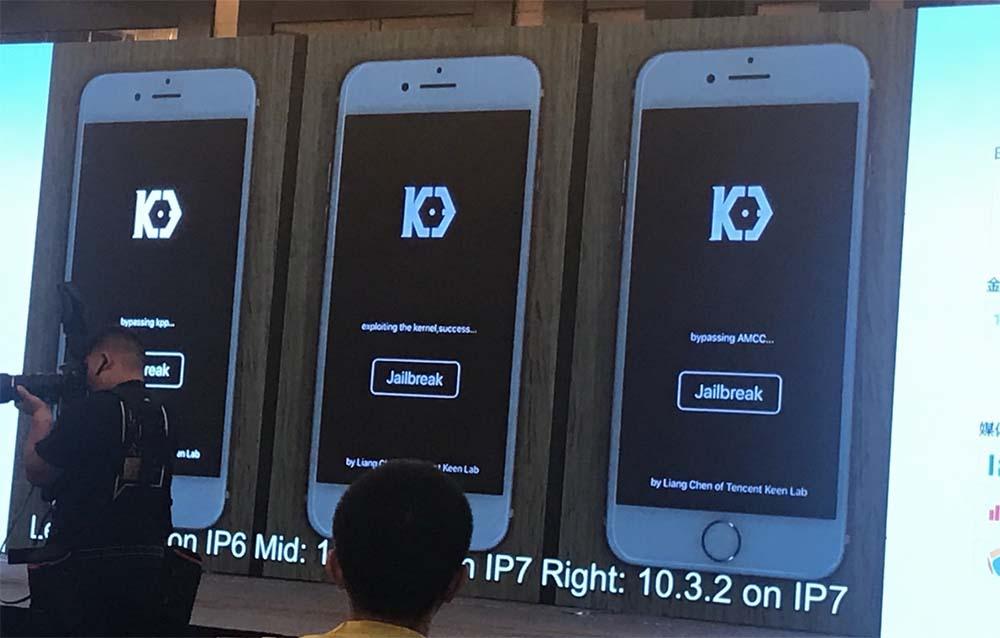 Jailbreak KeenLab 2 Le jailbreak diOS 11 et diOS 10.3.2 sur iPhone 7 réussi par KeenLab !