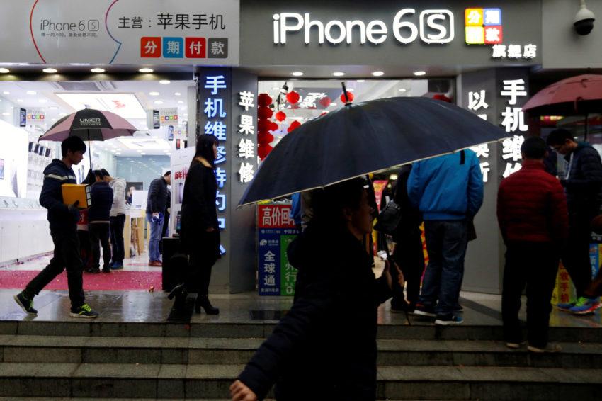 La Chine arrête 22 personnes suspectées de trafic de données dutilisateurs Apple