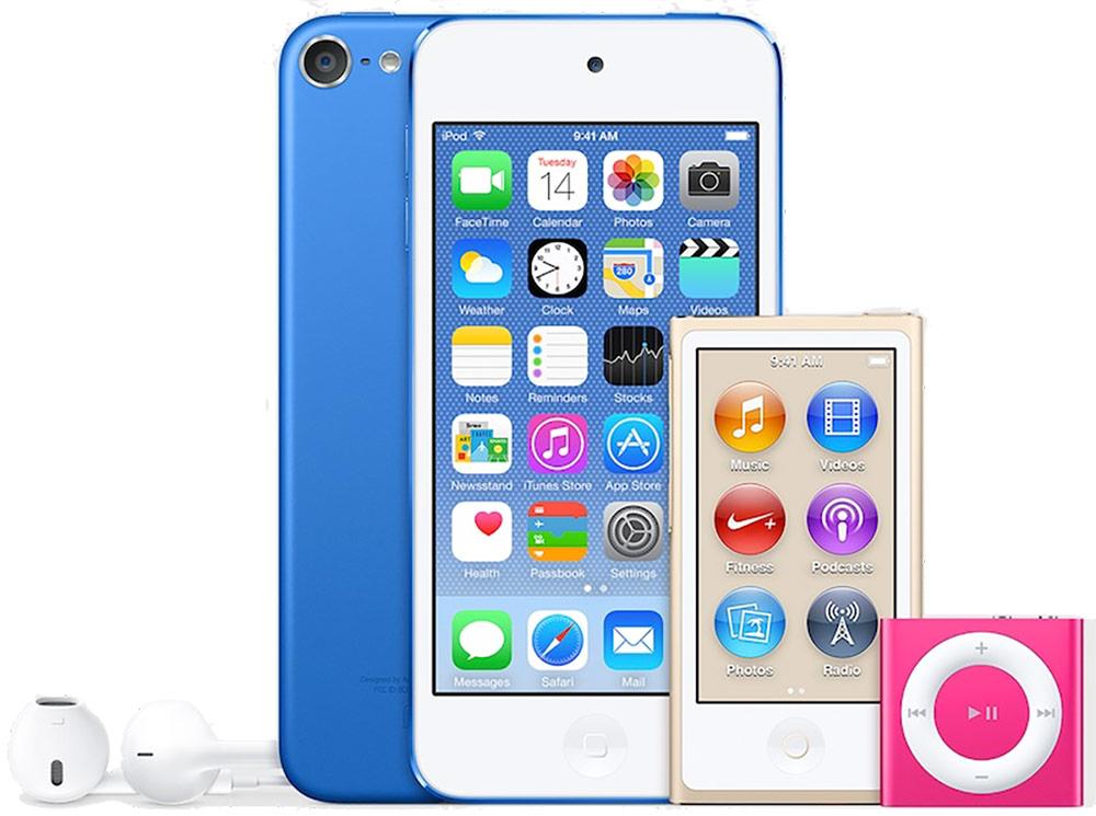 iPods 5 produits Apple qui sont amenés à disparaître tôt ou tard