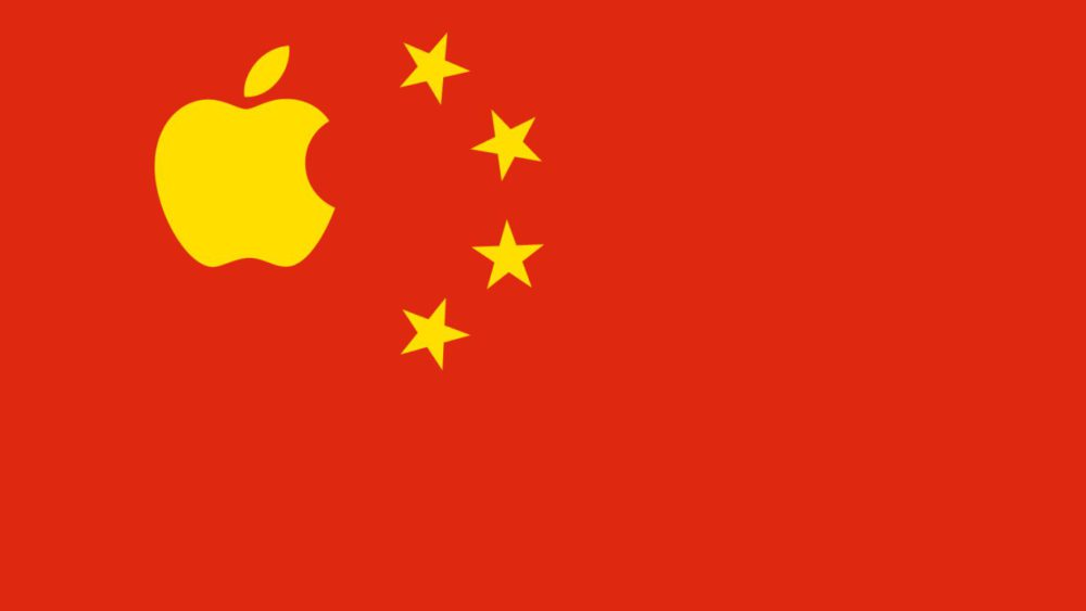 apple china Apple supprime les applications VPN en Chine