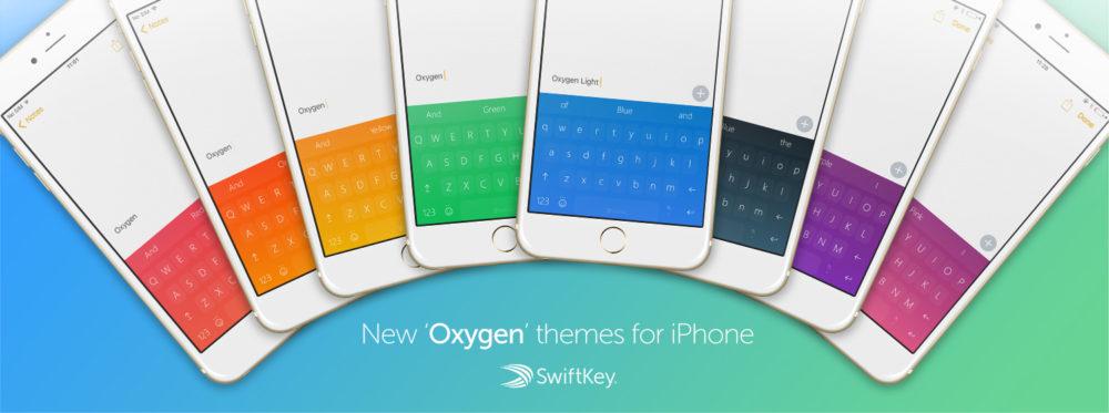 ios new themes fan BLOG B Mise à jour de Swiftkey : un clavier amélioré pour iOS