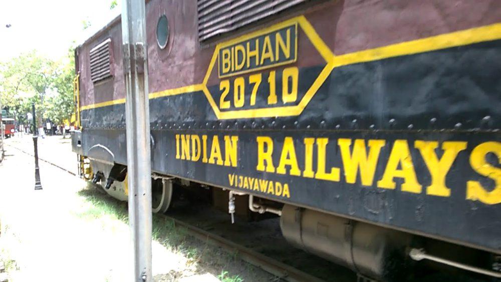 maxresdefault 1 Inde : Apple pourrait faire rouler les trains plus vite