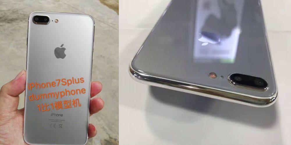 Maquette iPhone 7s Plus Fuite : photo dun prototype de liPhone 7S Plus