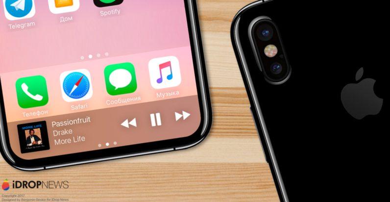 iDrop News iPhone 8 Benjamin Gaskin 796x412 Pas de bouton Home virtuel sur liPhone 8