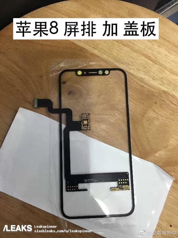 iPhone 8 OLED assembly Fuite : photos de lassemblage de lécran OLED de liPhone 8