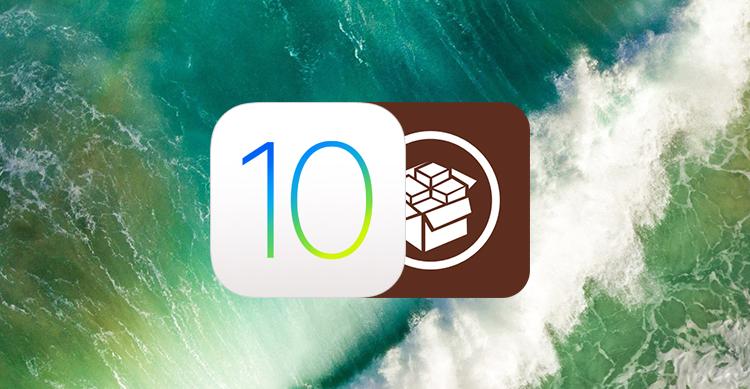 ios10jailbreak Le jailbreak 10.3.2 pourrait bientôt devenir réalité