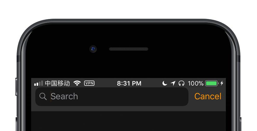 1W7MsPgQqNFxL7U uRgcT4g iOS 11 : une interface aux finitions bâclées