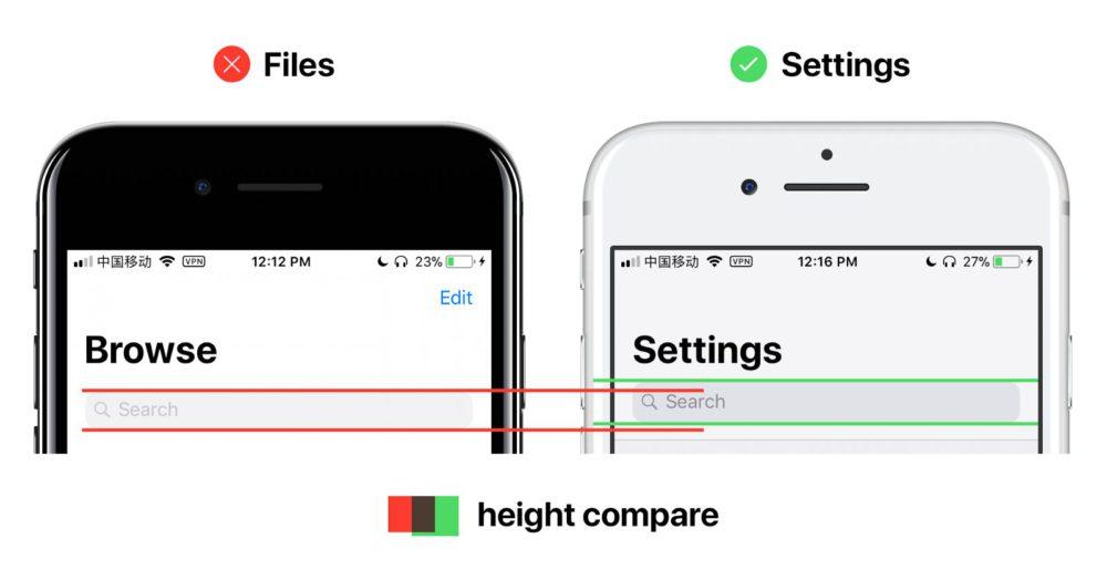 1XO8jDDuK4DYdONv1n6UfXw iOS 11 : une interface aux finitions bâclées