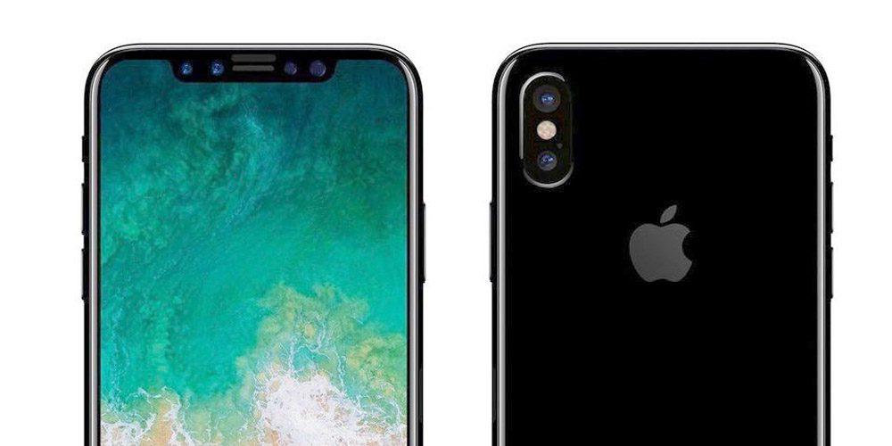 iphone 8 3d sensor31 Délais de liPhone 8 : un analyste pense quil ne sera pas disponible avant fin octobre