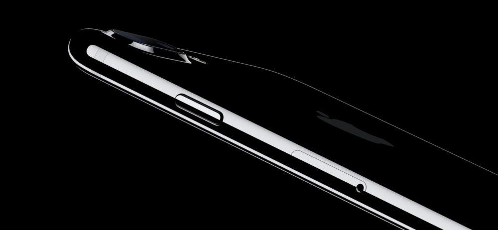 iphone button 1 [Leak] Découverte dune fonctionnalité cachée sur liPhone 8