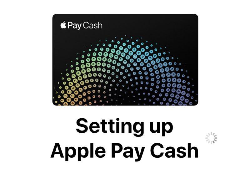 Apple Pay Cash iOS 11.1 bêta : Apple Pay Cash testé en interne par les employés