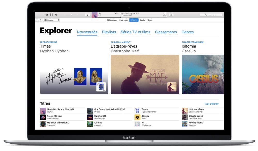 iTunes iTunes 12.6.3 renaît de ses cendres : lApp Store de nouveau disponible