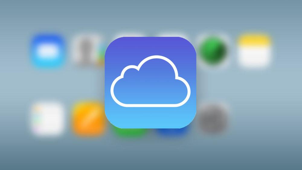 Configurer Identifiant iCloud 1000x563 Guide : comment configurer iCloud sur iPhone, iPad, Mac ou Windows