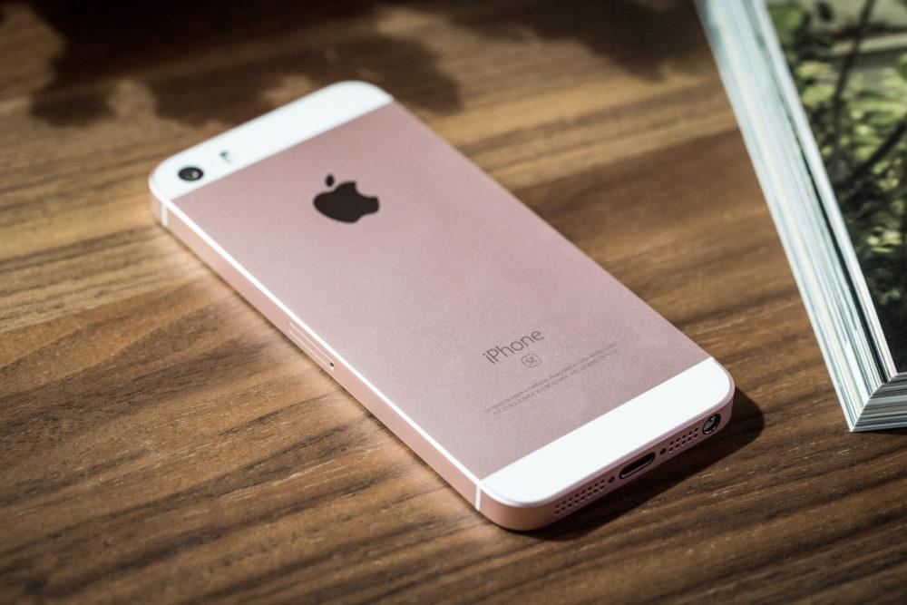 iPhone SE iPhone SE 2 : sortie début 2018 ?