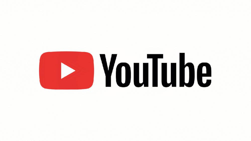 youtube logo 1000x564 YouTube pour iOS mis à jour pour prendre en charge HDR sur iPhone XS et XS Max