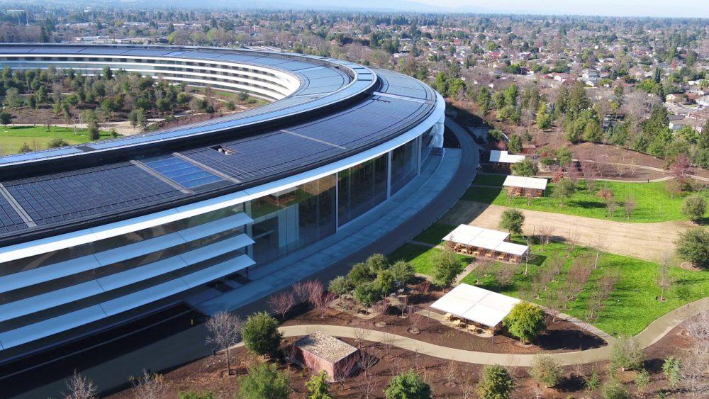 Apple Park Apple Park : nouveau survol en drone (janvier 2018)