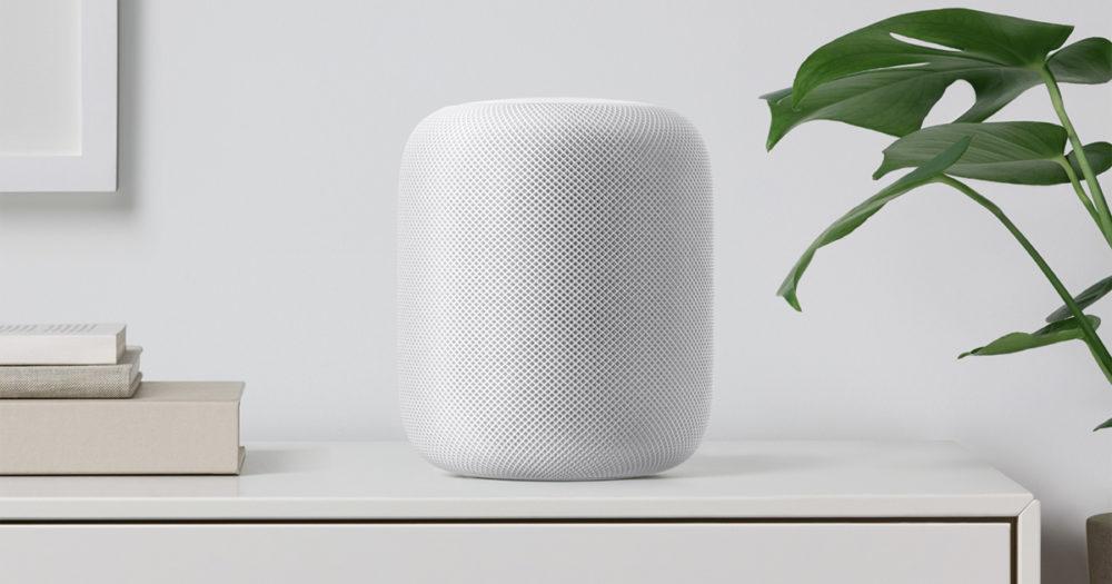 HomePod Apple Les précommandes du HomePod sont lancées dans 3 pays