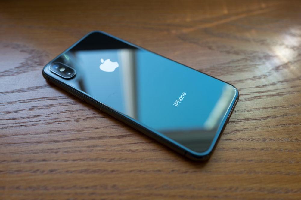 iPhone 2018 iPhone LCD de 6,1 pouces avec encoche, Face ID et nouveau design en 2018 ?