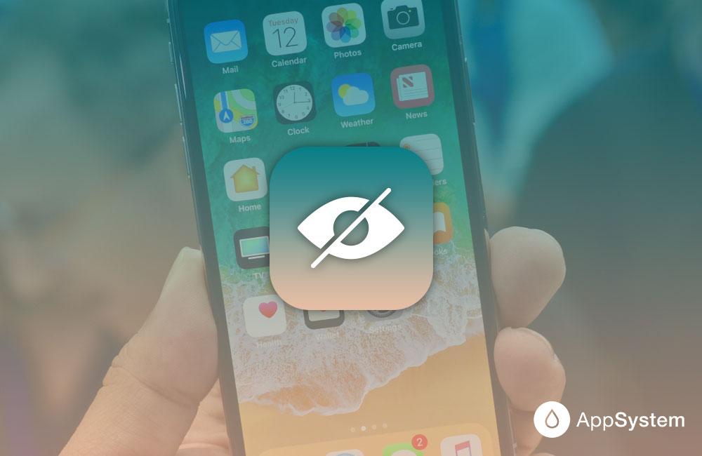 ios11 astuces 1 6 astuces sur iOS 11 que vous ignoriez peut être